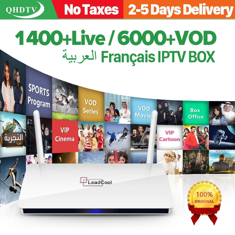 Leadcool IPTV France Android TV receiver RK3229 Original Leadcool QHDTV 1 Year IPTV Belgium Netherlands France Arabic IP TV