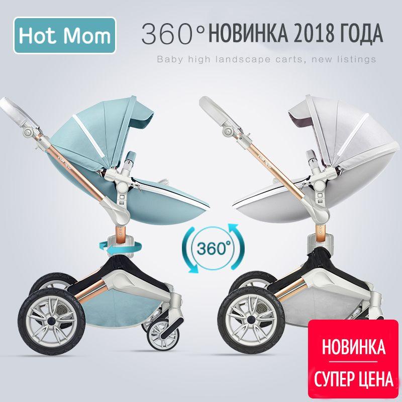 Горячая мама 360 2018 коляска высокого пейзаж может сидеть или лежать пневматические колеса портативный детская коляска тележка Бесплатная до...