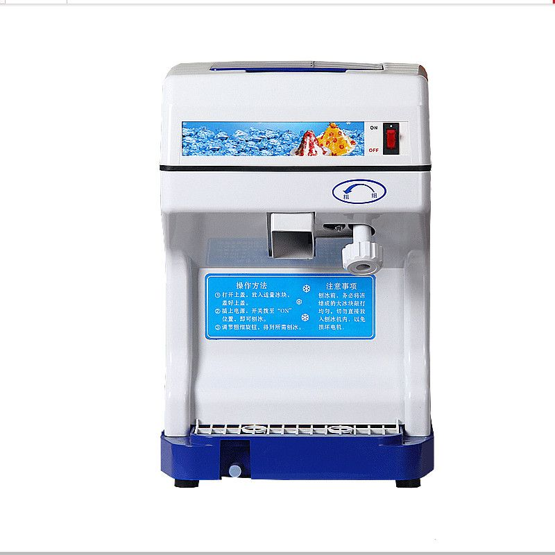 220V Commercial Electric Cube Ice Crusher Shaver Machine For Coffee MilkTea Shop Household Electric Ice Shaver EU/AU/UK/US Plug