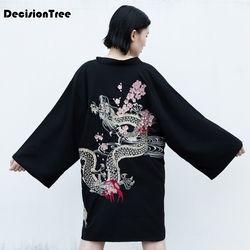 2019 летнее японское кимоно винтажная новинка зима Harajuku Вишневый дракон вышивка шифон Солнцезащитный Кардиган Женская одежда