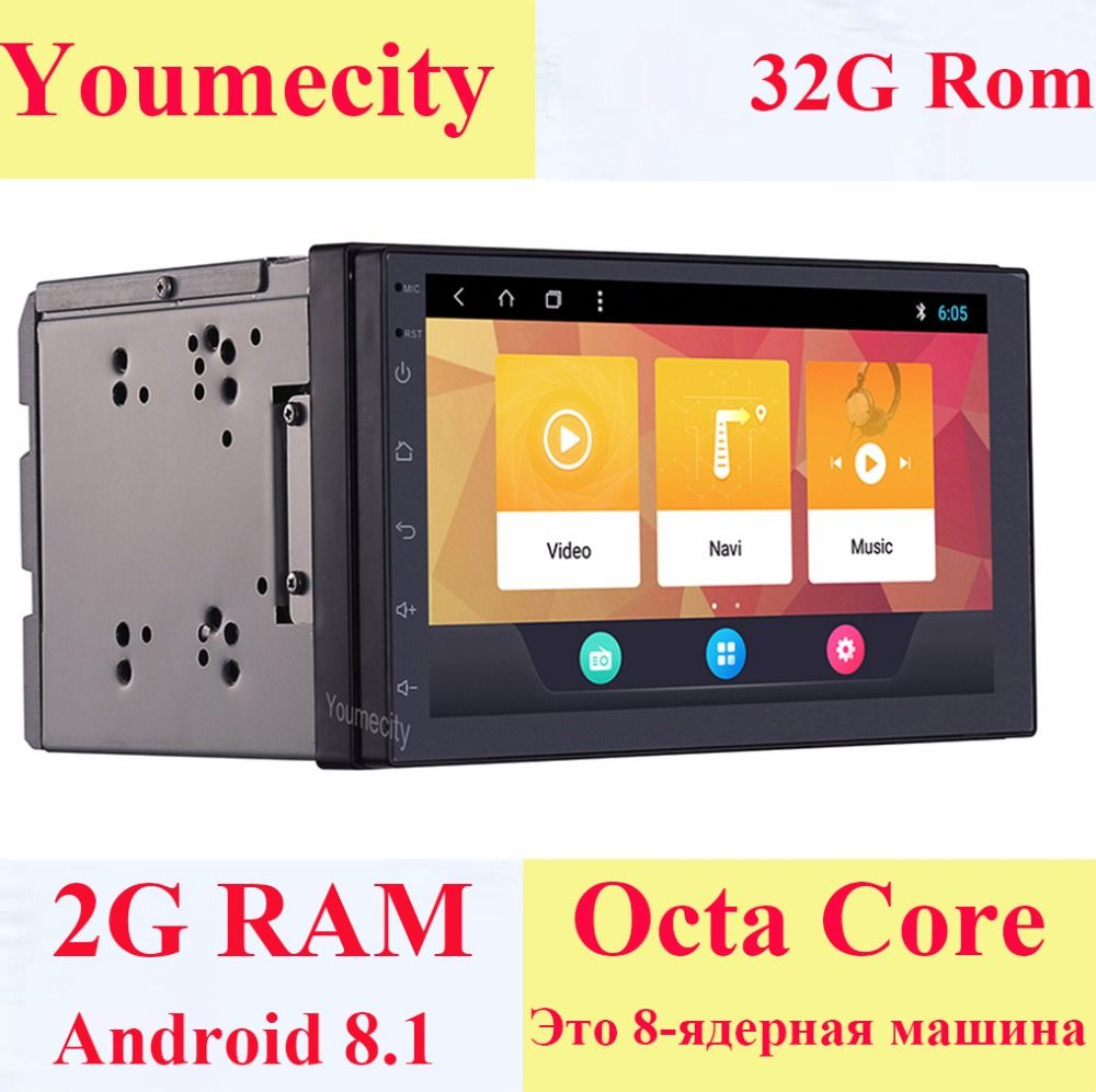 32G ROM Octa Core 2 din 7 inch Android 8.1 Car DVD Multimedia Player juke qashqai almera x trail note X-TRAIL for Nissan GPS
