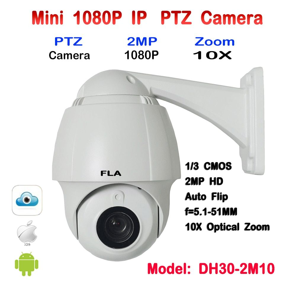 Best Price Full HD 1080P IP Camera PTZ CCTV 10X 5.1mm-51mm Auto Zoom & Focus Outdoor Waterproof ONVIF Security CAM 360 Rotation