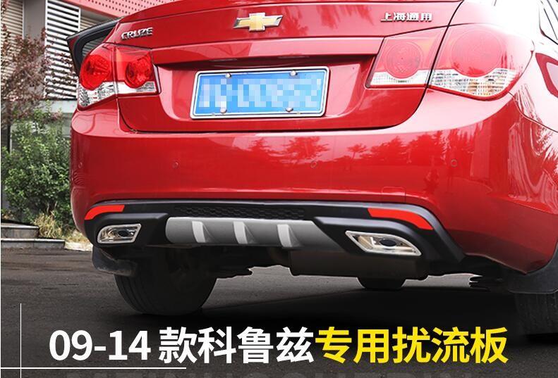 JIOYNG ABS REAR TRUNK LIP SPOILER DIFFUSER EXHAUST BUMPER PROTECTOR COVER FOR Chevrolet CRUZE 2009 2010 2011 2012 2013 2014