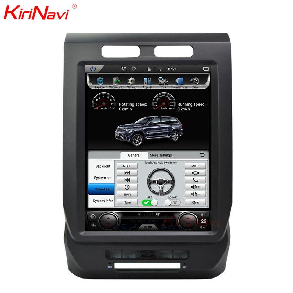 KiriNavi Vertikale Bildschirm Tesla Stil Android 6.0 12,1 zoll Auto Stereo Für Ford F150 Touchscreen Autoradio Dvd GPS Navigation