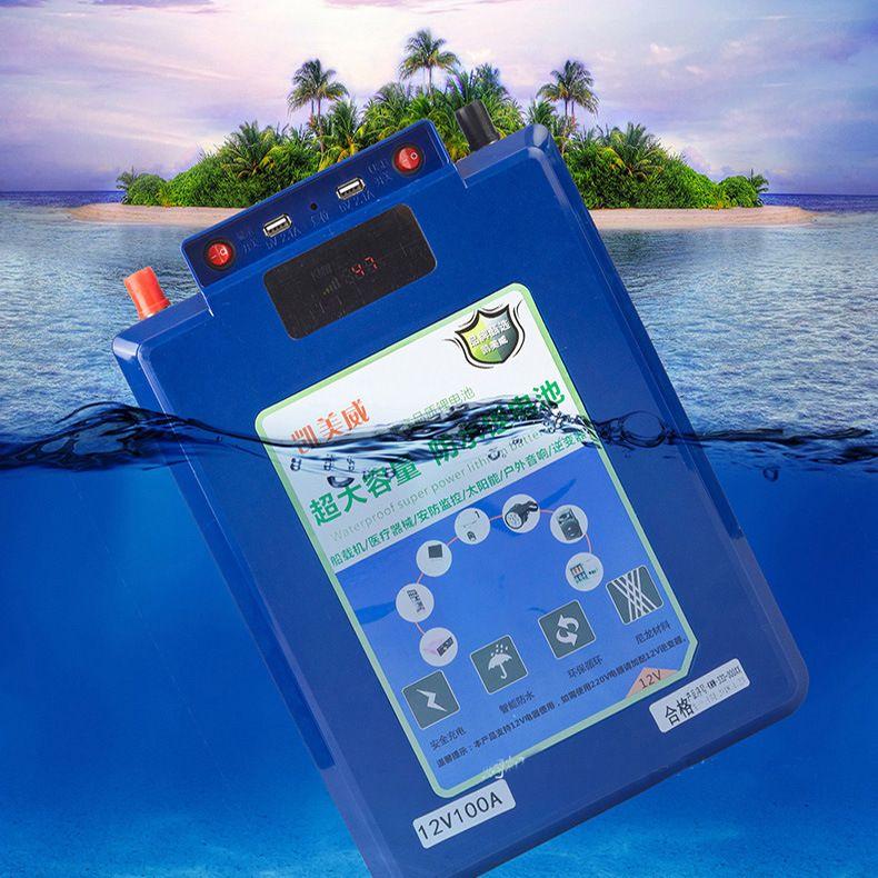 Wasserdicht 12V 200AH 100AH 60AH li-ion li-polymer batterie für boot motoren, angeln, solar panel, outdoor notfall power bank