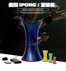 Tinggi-End Ipong V300 Wareless Remote Control Tenis Meja Robot/Ping Pong Robot Mudah Digunakan Cepat Pengiriman