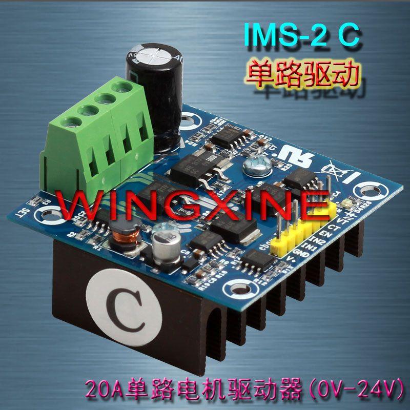 IMS-2C 20A0V-30V H Bridge DC Motor Driver Module PID for Smart RC Intelligent Car 200 kHz(MAX) PWM