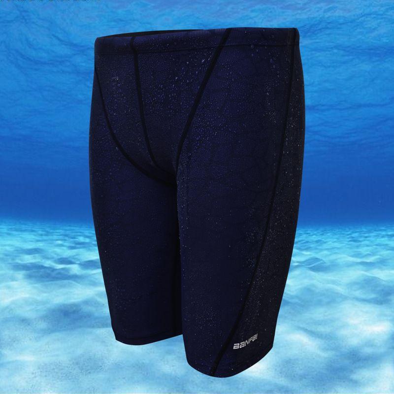 Plus Größe L-4XL Störsender Badebekleidung Fünfte Hose Feste Badeanzug Männer Wettbewerbsfähigen Badehose Shark Haut Bademode Hohe Qualität MS011