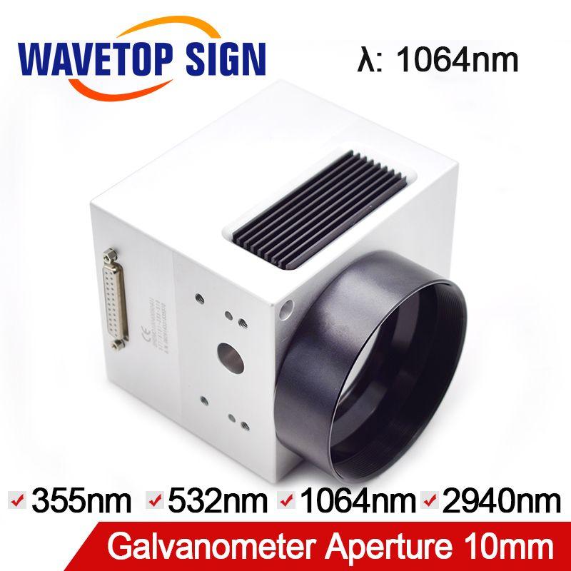 galvanometer 1064nm 8161-YAG-10 digital signal control spot size 10mm use scan head yag laser fiber laser