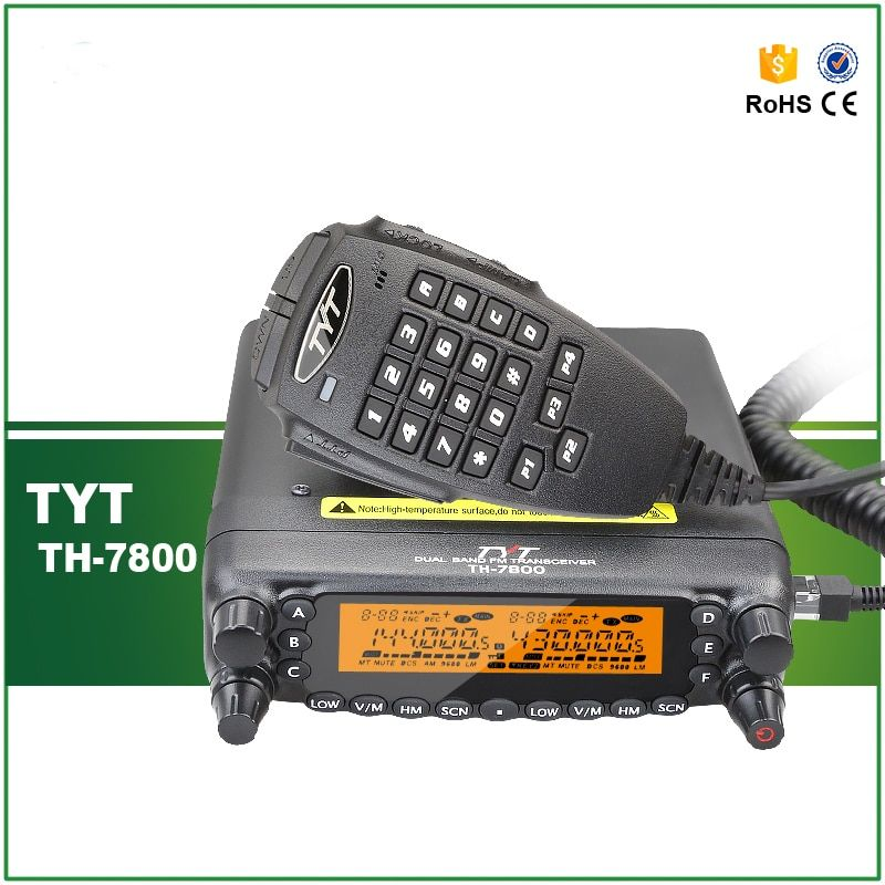 Car Radio Walkie Talkie TYT TH-UV7800 VHF 50W UHF 35W 800CH Dual Band Transceiver Cross-Band Scrambler Repeater Interphone