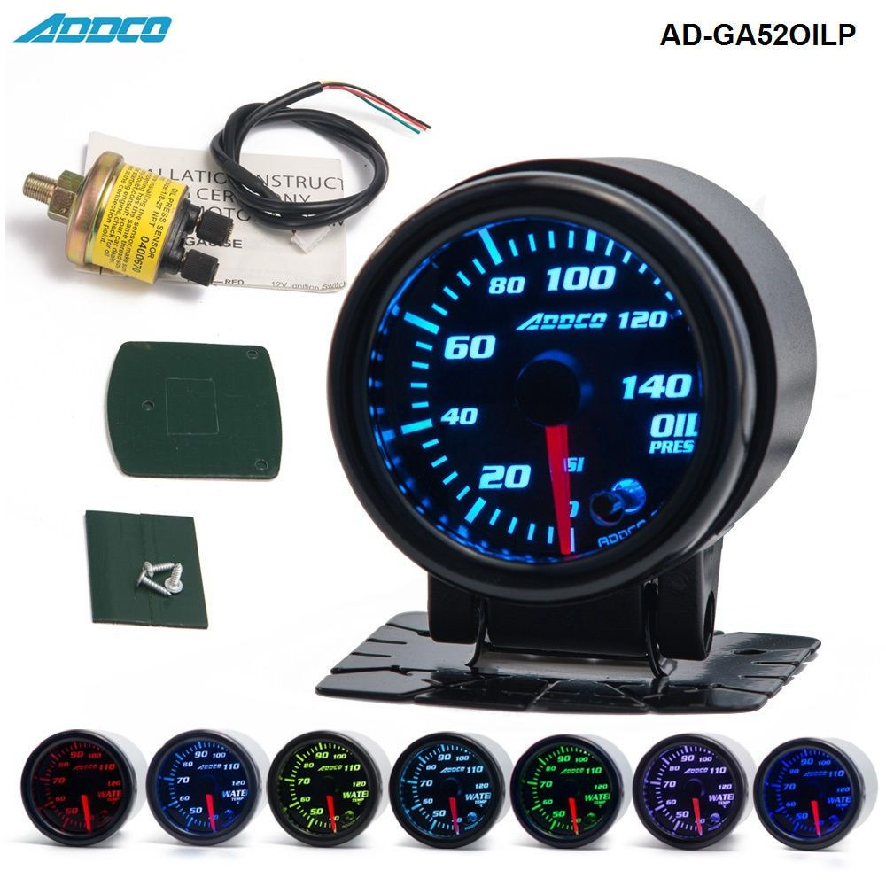 2/52mm 7 Color LED Car Oil Press Gauge Auto Oil Pressure Meter With Sensor and Holder AD-GA52OILP