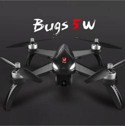 MJX B5W Profesional Drone dengan 1080P 5G Wifi Kamera Brushless Motor GPS Drone Vs MJX B2W Drone