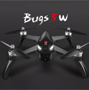 MJX B5W Professional Drone with 1080P 5G WIFI Camera Brushless Motor GPS Drone VS MJX B2W Drones