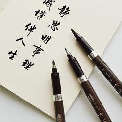 3 pcs/Lot chinois calligraphie brosse stylo pour signature Dessin art fournitures Papeterie fournitures scolaires art ensemble ACS027
