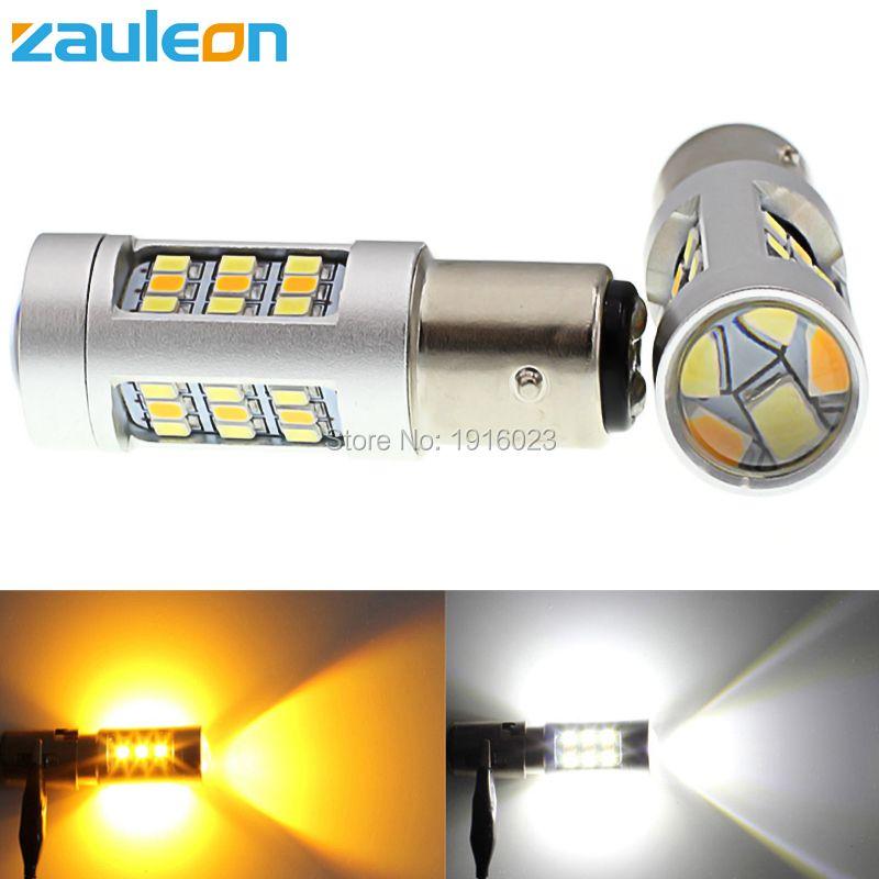Zauleon 2 шт. супер яркий двойной Цвет белый желтый день Бег Light 1157 BAY15d Led горки лампы Передняя указатель поворота