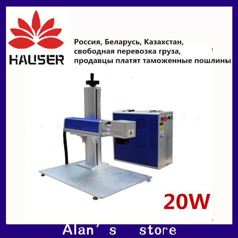 20W split fiber laser marking machine metal marking machine laser engraving machine stainless steel