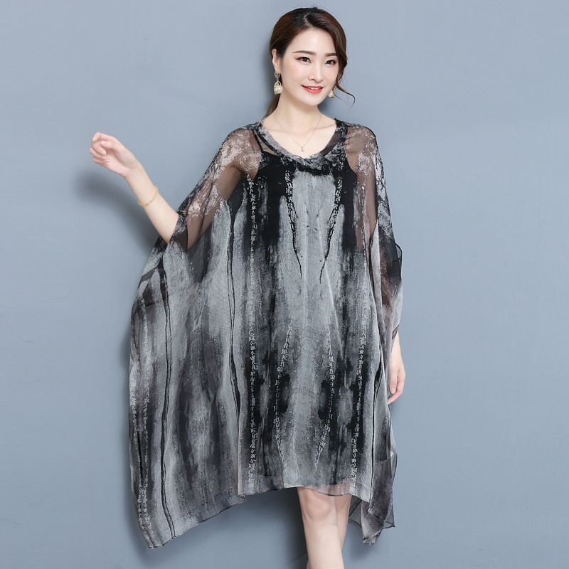 2018 New Summer Hot Sale Cross-Border Electricity Supplier Faux Silk Batwing Sleeve Female Letter Silky Soft Knee-Length Dress