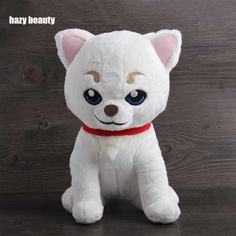 Belleza brumoso 30 CM para Gintama Sadaharu Peluches Mascotas Animales blanco Muñeca del perro Muñeca de Dibujos Animados juguetes de Peluche niñas Niño Niños regalo