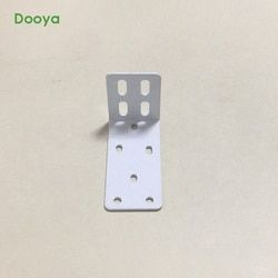 Dooya Wall Mounting Bracket for Electronic Automatic Curtain Track Pole, Single Track Bracket for Dooya Curtain Rails Window Rod
