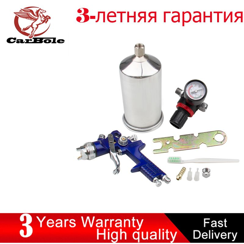 CarBole 2.5mm HVLP Gravity Feed SPRAY GUN Kit w/Regulator Auto Paint Primer Metal Flake