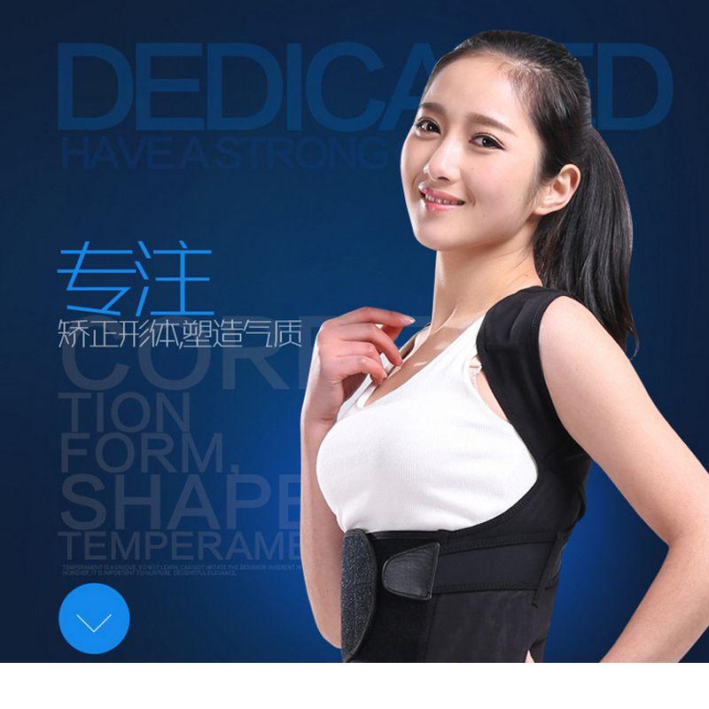 5sizes Top Quality Back and Shoulder Posture Corrector Belt for Children Men and Women Body Sculpting Hunchback Correction T191