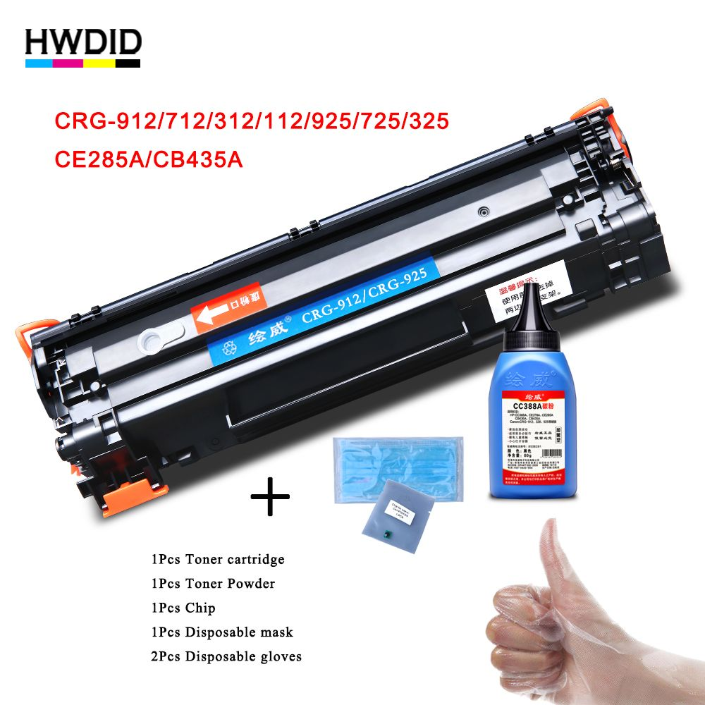 HWDID CRG 712 912 312 112 CRG 925 725 325 CB435A CE285A Toner cartridge Compatible for Canon LBP 3010 3100 6000 6018 Printers