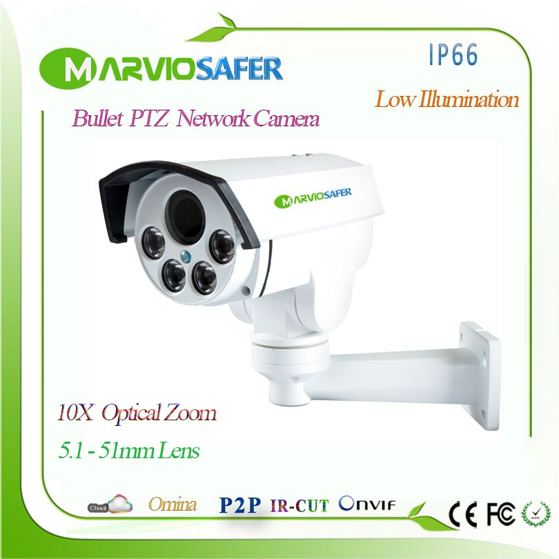 1080P 2MP 10X Optical Zoom FULL HD Outdoor CCTV Bullet POE Weatherproof IP PTZ Network Camera 5.1-51mm IPCam Onvif RTSP Video