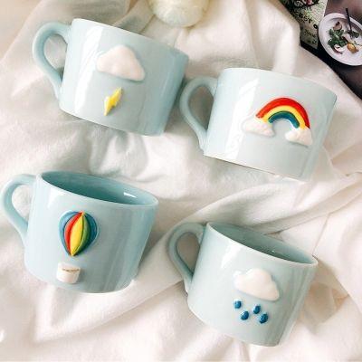 The sky of love creative Japanese ceramic mug Mini household breakfast coffee cup rainbow cup