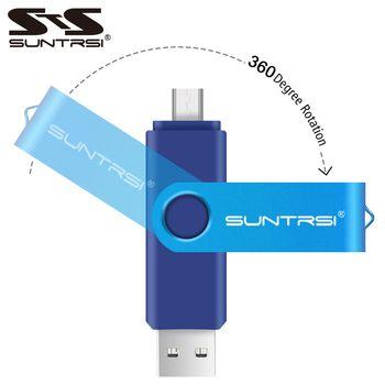 Suntrsi USB Flash Drive 64GB High Speed OTG Pendrive USB Stick USB Flash Drive OTG Real Capacity Pen Drive 4GB 8GB 16GB 32GB