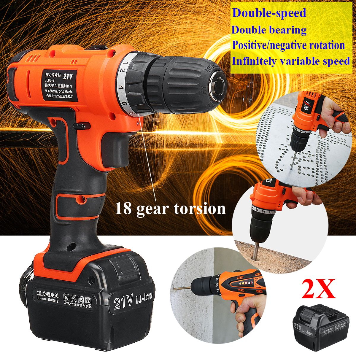 2Types 21V Lithium Battery LED Light Electric Screwdriver Rechargeable Cordless Power Hammer Drill Driver Dual Speed Reverse