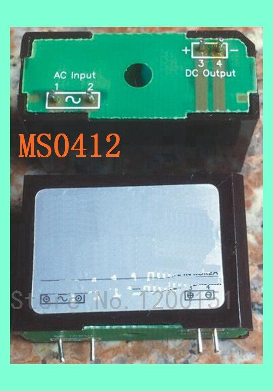 MS0412