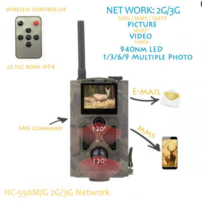 16M 940NM Digital Trail Camera Support 2G/3G GSM CDMA MMS/SMS/SMTP Infrared Night Vision Hunting Camera