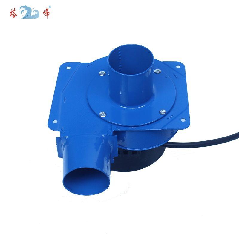 Livraison gratuite Chine 20 w d'échappement petit ventilateur centrifuge circulation d'air chaud ventilateur 50mm tuyau