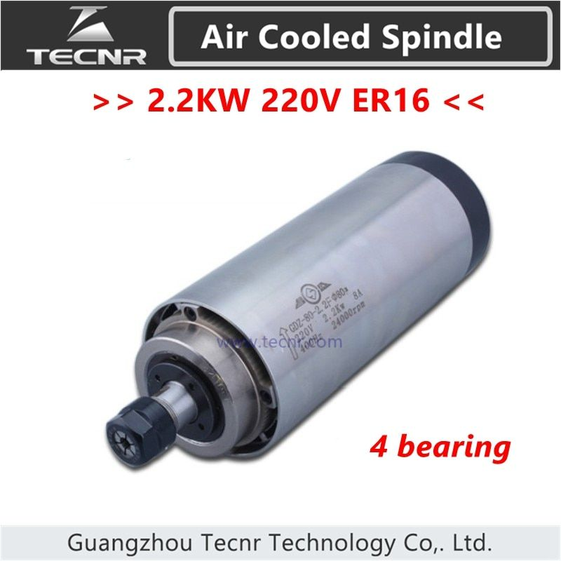 2.2KW refroidi par air broche ER16 broche de fraisage 2.2KW 220 V 80*195 MM avec 4 roulement