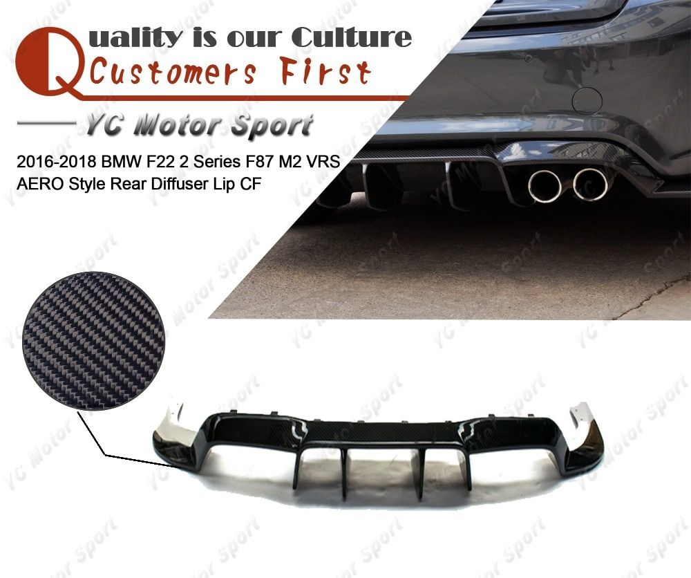 Car Accessories Carbon Fiber VRS AERO Style Rear Diffuser Fit For 2016-2018 F22 2 Series F87 M2 Rear Diffuser Lip