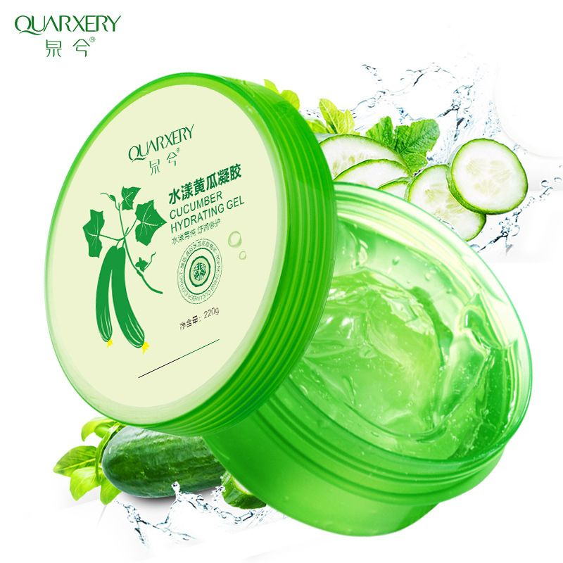 Cucumber Extract Glycerin Skin Care Sleeping Mask No Wash Lift Hydration Whitening Acne Face Mask Skinfood Bubble Mask for Face