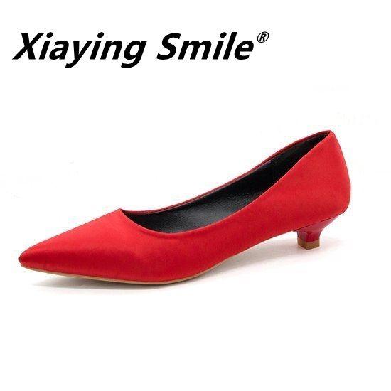 Xiaying sourire 2019 nouvelles chaussures pour femmes à tête pointue, talons hauts, talons peu profonds, talons fins de 3 cm, chaussures de travail professionnelles