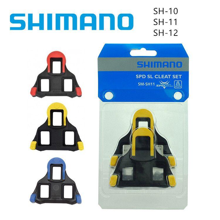 Véritable taquets SHIMANO sous licence SPD-SL taquets de pédale de vélo de route taquets Dura Ace, Ultegra: SM-SH11 sh-10 sh-12