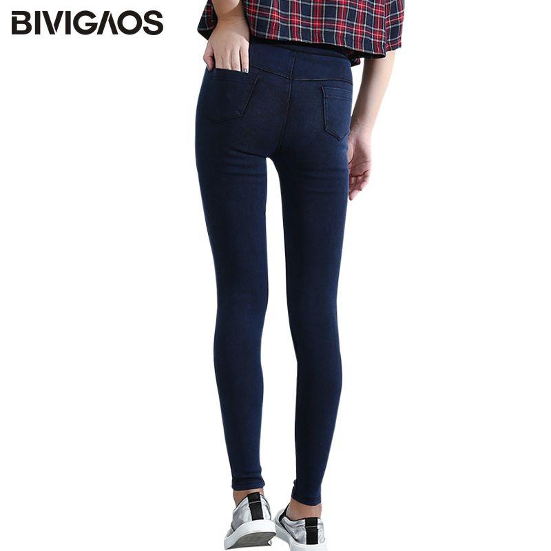 BIVIGAOS Femmes Jeans Leggings Mode Casual Skinny Slim Lavé Jeggings Mince Haute Élastique Denim Legging Crayon Pantalon Pour Les Femmes