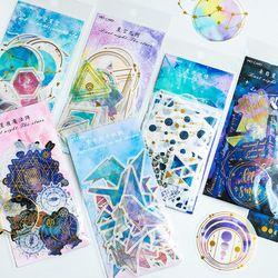 60 Sheets/lot Mini Cute Irregular Shape Paper Sticker Decoration Diary Scrapbooking Label Sticker Kawaii Stationaries