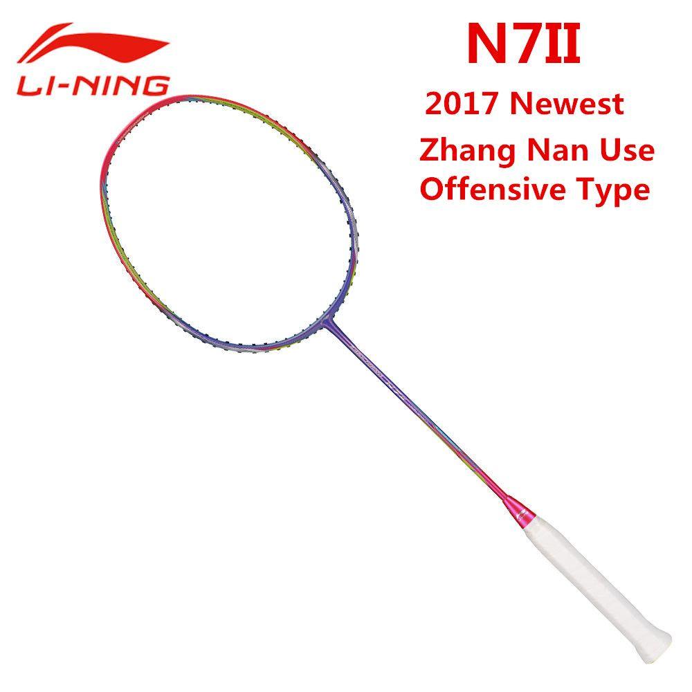 Li Ning N7II Galattica Lila Carbon Badmintonschläger Sudiman Tasse Offensive Typ Festwelle Li Ning Schläger AYPM028