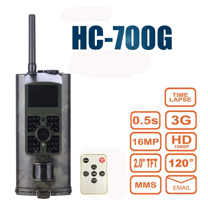 HC700G 16MP 940nm Night Vision Hunting Camera 3G GPRS MMS SMTP SMS 1080P Wildlife Animal Trail Cameras Trap