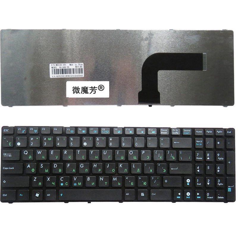 Russian Keyboard FOR ASUS K52 k53s X61 N61 G60 G51 MP-09Q33SU-528 V111462AS1 0KN0-E02 RU02 04GNV32KRU00-2 V111462AS1 Black New