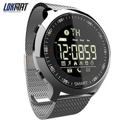 LOKMAT Sport Watch Bluetooth Waterproof Men Smart Watch Digital Ultra-long Standby Support Call And SMS Reminder SmartWatch