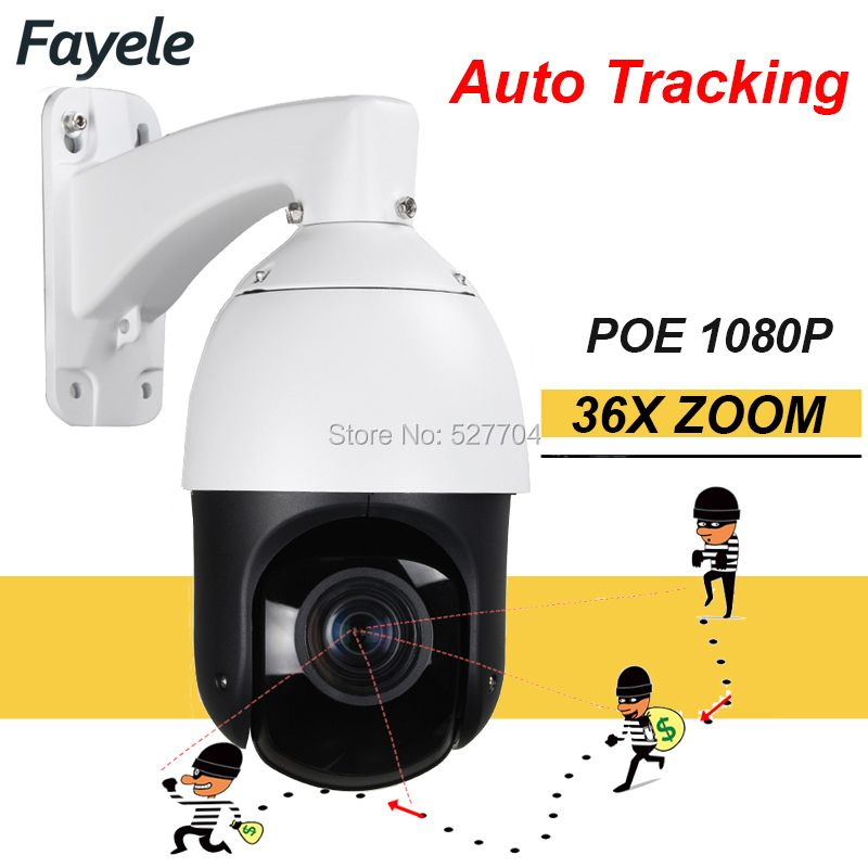 H.265 POE 1080P IP Auto Tracking PTZ Camera 36X Zoom Analysis Auto Tracker WDR 3D NDR motion detection Onvif Motion Detection
