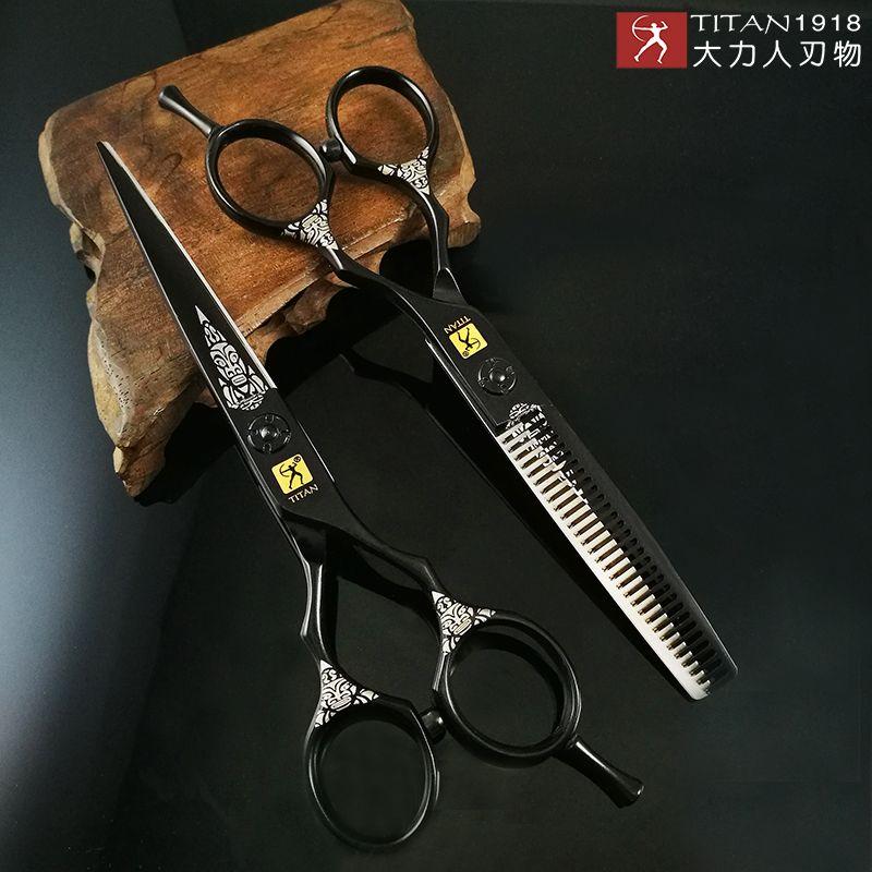 Coupe cheveux ciseaux de coiffure colorés ciseaux de coiffure japonais outil de coiffure