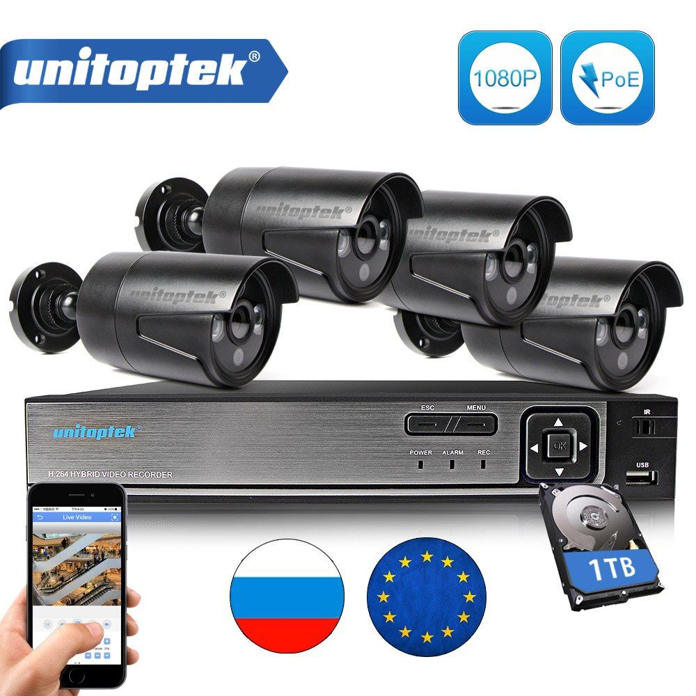 Security Camera System 48V POE 4Ch 1080P NVR Kit 4Pcs 2.0MP IP Camera POE Surveillance Camera Set Motion Detect CCTV System