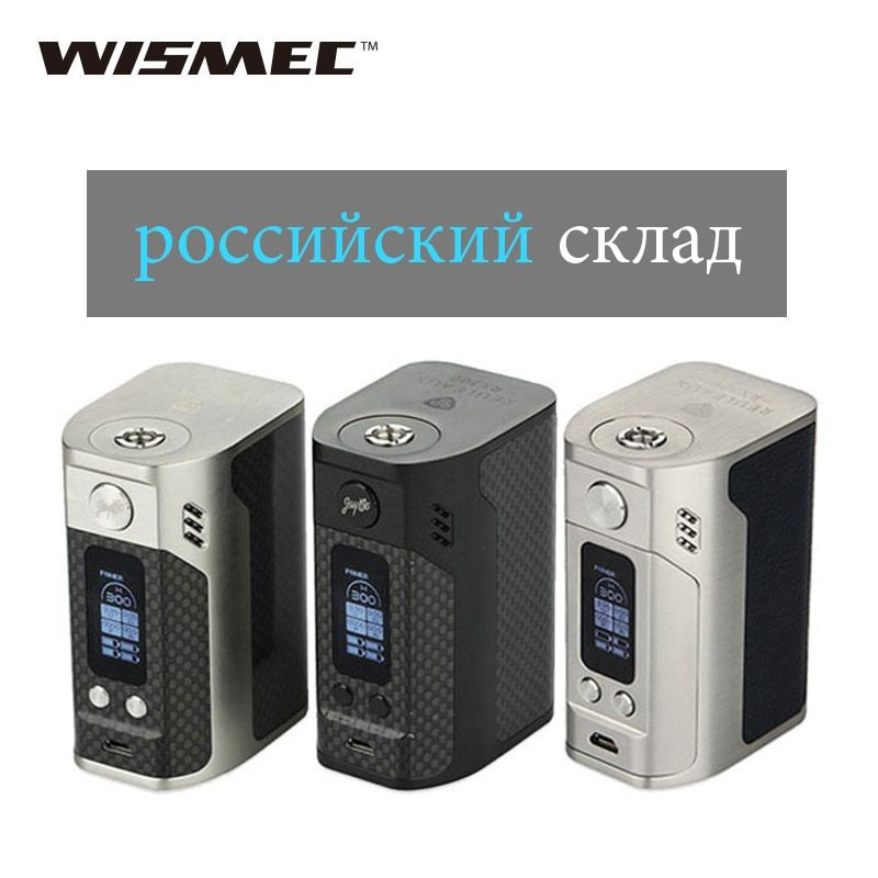 Original 300W WISMEC Reuleaux RX300 TC Mod For Reux Atomizer Wismec rx300 Box Mod VW/TC Modes E-Cigarette Box Mod vs RX2/3 Mod