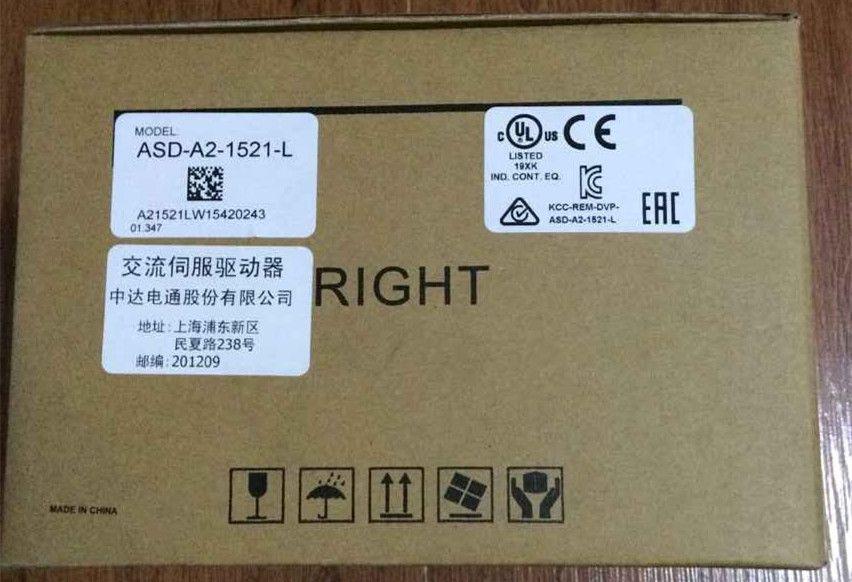 ECMA-E11315RS + ASD-A2-1521-L DELTA AC servo motor fahrer kits 1.5kw 2000 rpm 7.16Nm 130mm rahmen