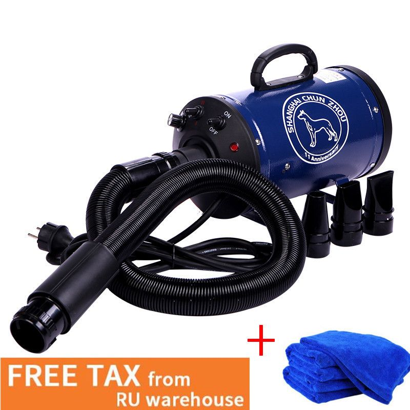 Dog Hair Dryer Strong Power Low Noice Stepless Speed 2400W Pet Hair Blower Sent Towel EU Plug